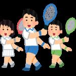 【社会人向け】テニスの始め方
